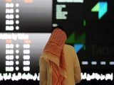 کاهش شاخص بورس عربستان