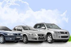 ثبت نام و پیش فروش محصولات ایران خودرو