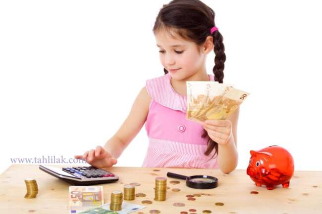 0 ZRc4hsCMkYHh3Cs6 - کودکان ثروتمند به دنبال رویاهایشان می روند