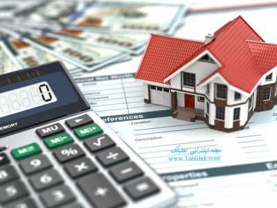 15547 1 400x300 - مالیات بر درآمد اجاره املاک و نحوه محاسبه آن