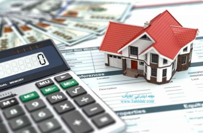 مالیات بر در آمد اجاره املاک