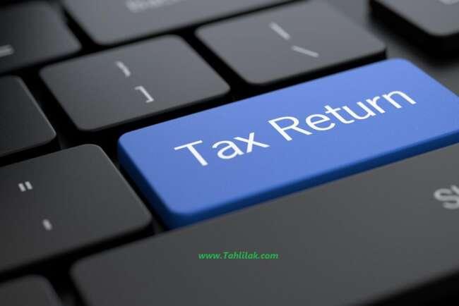 tax return keyboard key wo - کدهای خطای اظهارنامه مالیاتی در زمان ارسال اطلاعات عملکرد سال 1397
