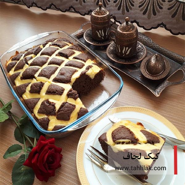 کیک لحاف