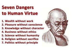 سخن گاندی