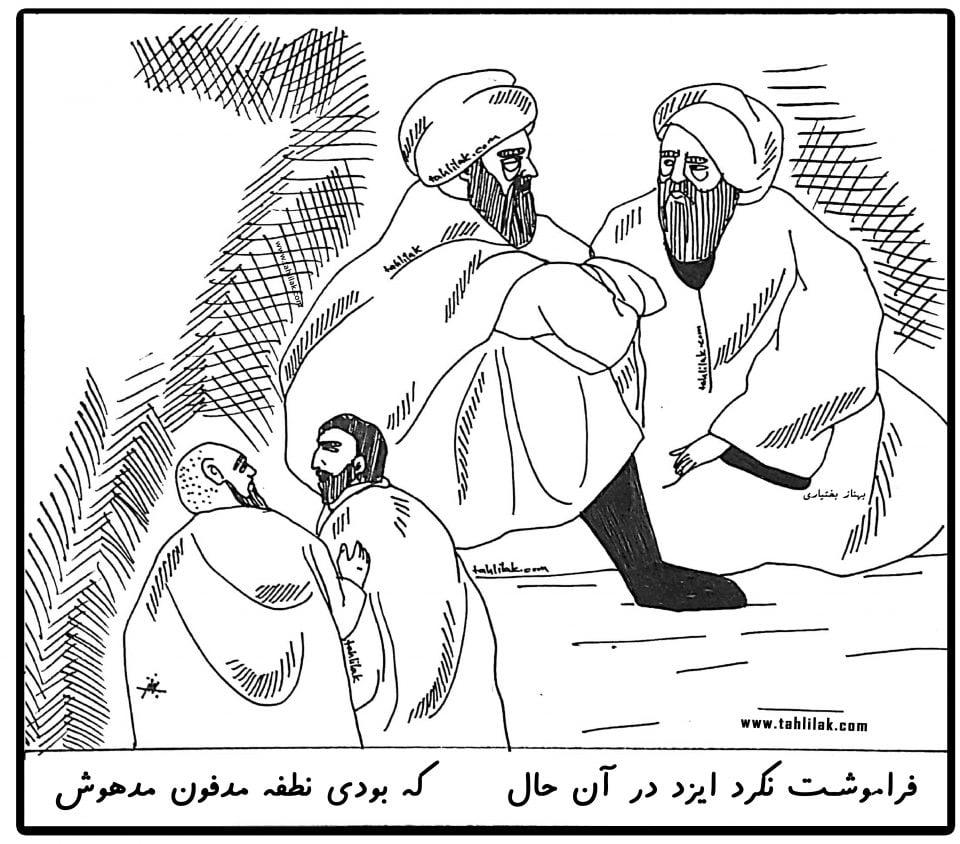 گلستان - سعدی - باب هفتم