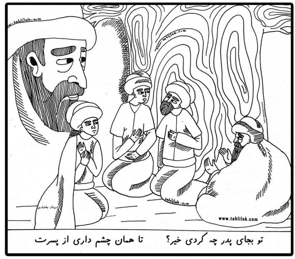 در ضعف و پیری - گلستان سعدی