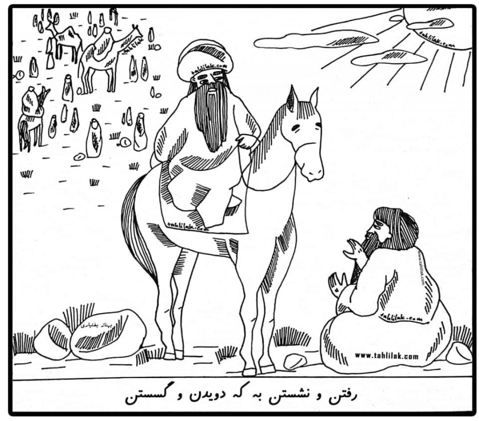 در ضعف و پیری - باب ششم گلستان سعدی