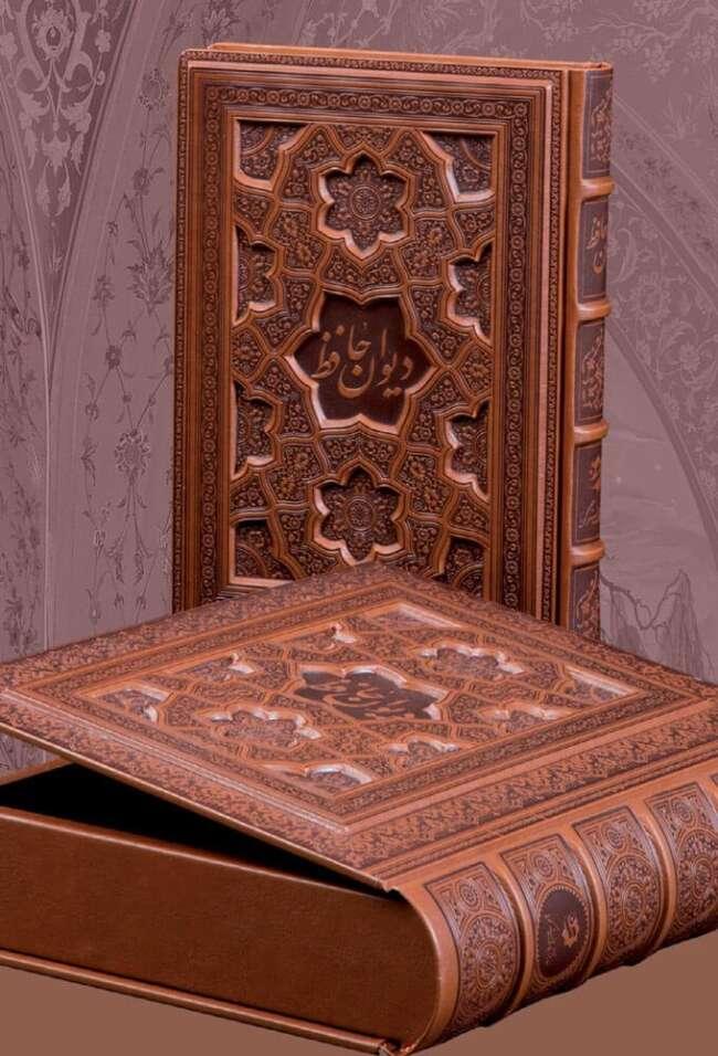 شرح غزل اول حافظ - حافظ شیرازی
