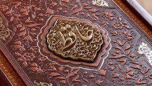 دکتر دینانی و حافظ؛ نوشته ای از دکتر دینانی به بهانه بزرگداشت حافظ