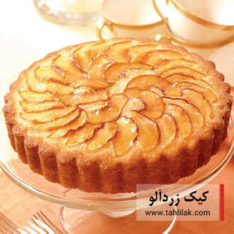 کیک زردآلو