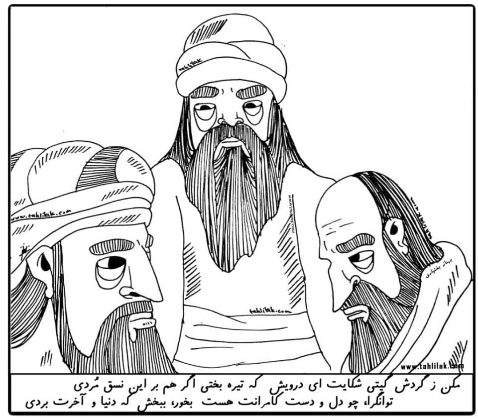 گلستان سعدی - سعدی - جدال سعدی با مدعی