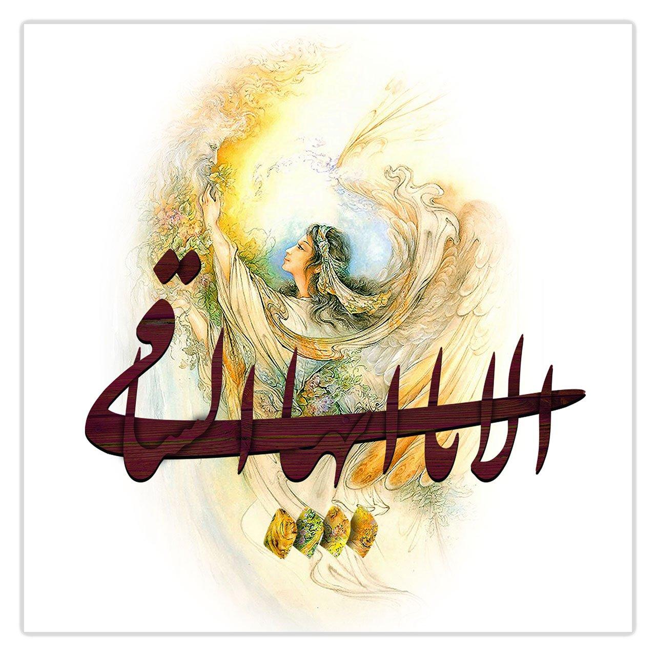 حافظ - حافظ شیرازی