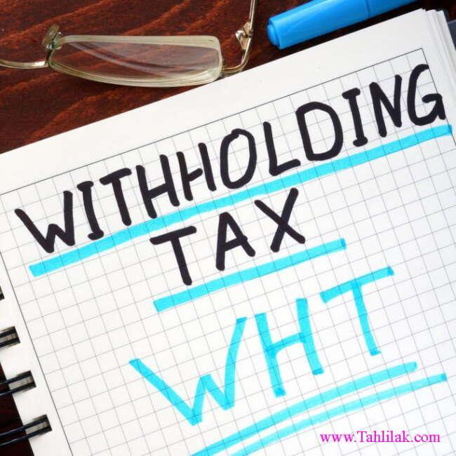 انواع مالیات تکلیفی