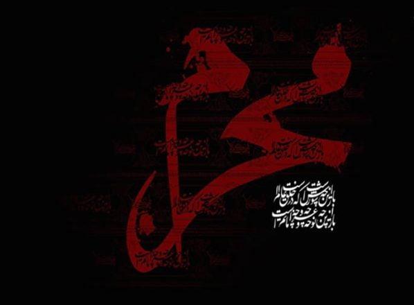 سید مجید بنی فاطمه محرم اومده