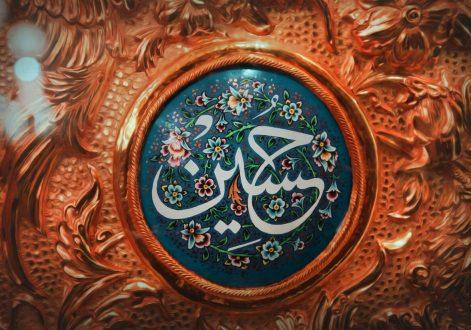 شوریده و شیدای توام - محمود کریمی
