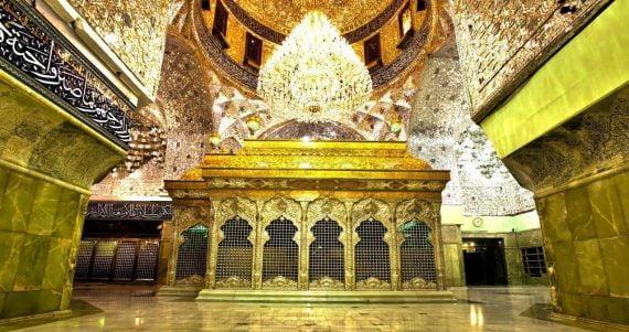 یاران شهید امام حسین علیه السلام