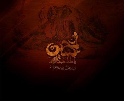 محرم در ادبیات فارسی همراه با مولانا (2) - محرم در مثنوی مولانا