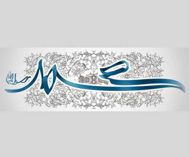 شعر عطار برای پیامبر - شعر عطار برای پیامبر در مصیبت نامه - فی معراج النبی صلی الله علیه و اله و سلم