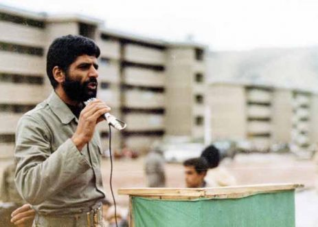 زندگینامه شهید عباس کریمی