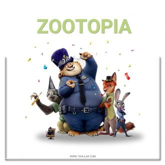 معرفی انیمیشن زوتوپیا - Zootopia