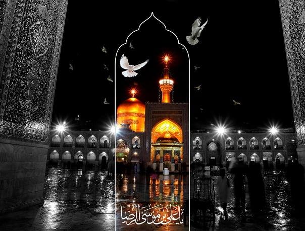 مداحی آمدم ای شاه پناه بده با صدای محمد علی کریمخانی