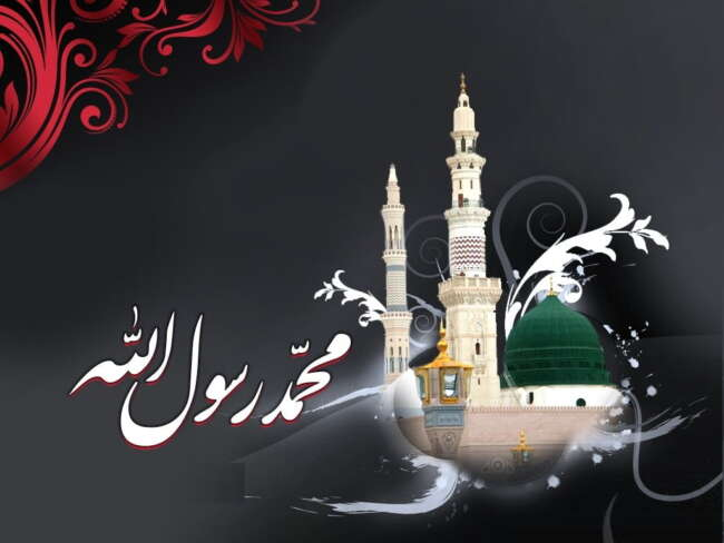 زندگینامه حضرت محمد