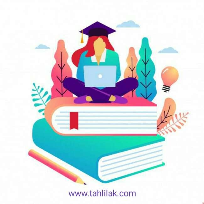 تحصیلات روان شناس بالینی