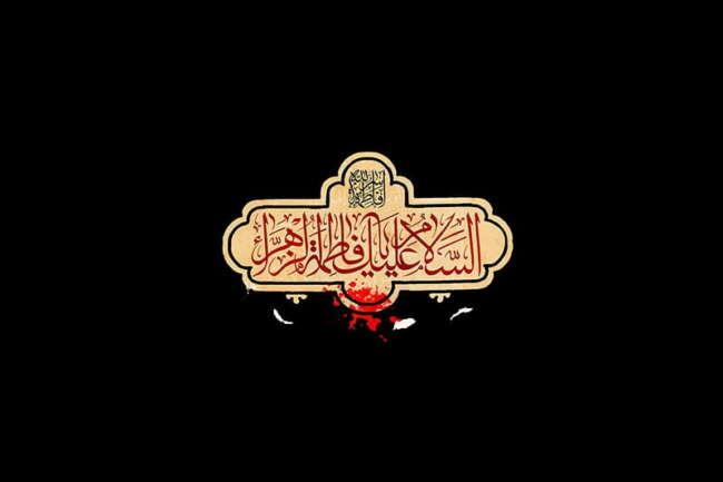 مداحی از خون دل زینب پر لاله شده صحرا با صدای میثم مطیعی - فاطمیه 99