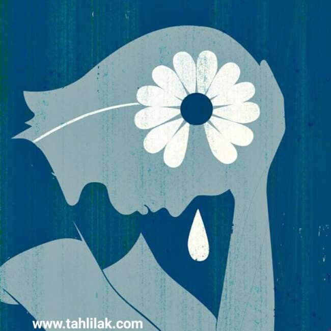 اختلال افسردگی اساسی