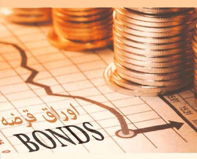 اوراق قرضه یک ابزار تامین مالی و تعریف ویژگی های آن