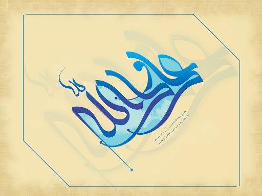 مولودی «من کیستم غلام تو یا مرتضی علی» با صدای محمود کریمی