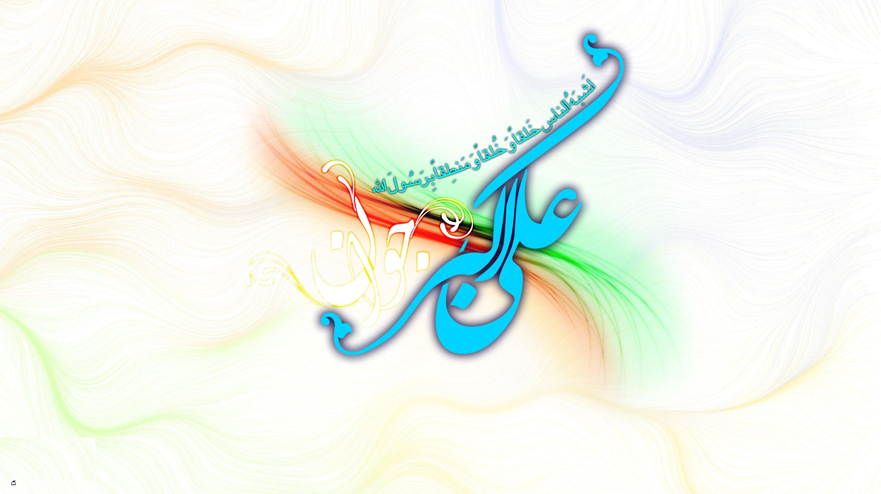 زندگینامه حضرت علی اکبر علیه السلام