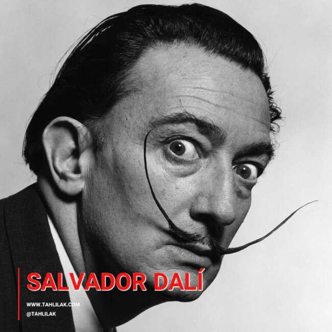 سالوادور دالی