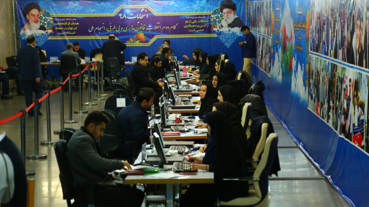 زمان ثبتنام داوطلبان انتخابات میاندورهای مجلس