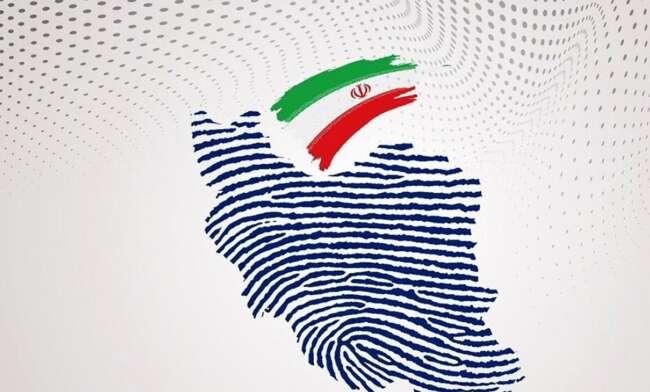 آمار تعداد ثبت نام کنندگان انتخابات میاندورهای مجلس
