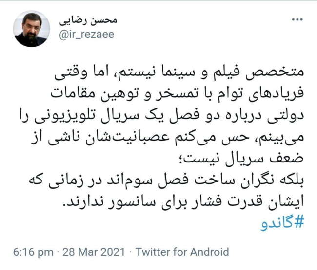 کنایه تند محسن رضایی به عوامل دولت روحانی