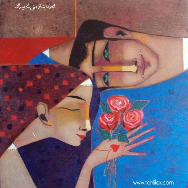 تک بیتی های عاشقانه «حافظ شیرازی»