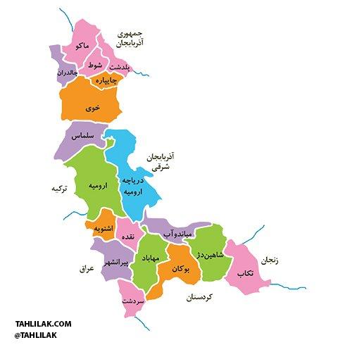 نقشه استان آذربایجان غربی