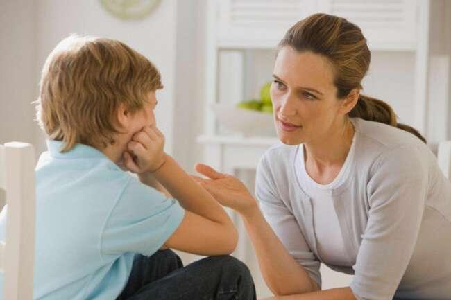 ارتباط با فرزندان