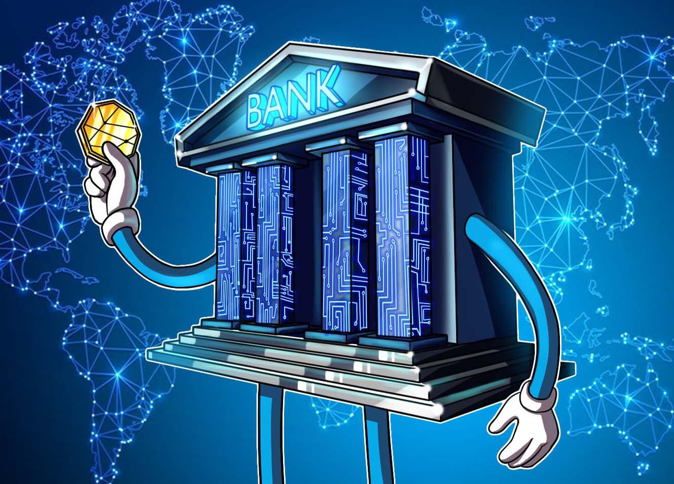 ارز دیجیتالی بانک مرکزی