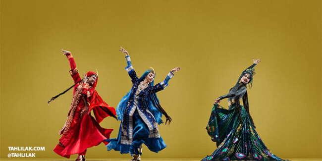 29 آوریل - 9 اردیبهشت (روز جهانی رقص)
