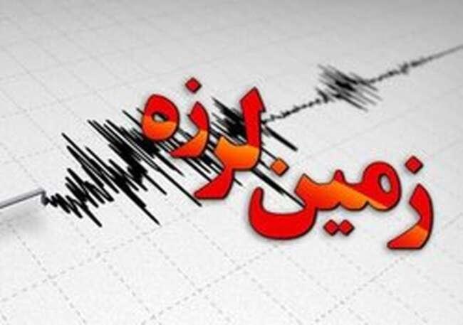 زمین لرزه راور کرمان