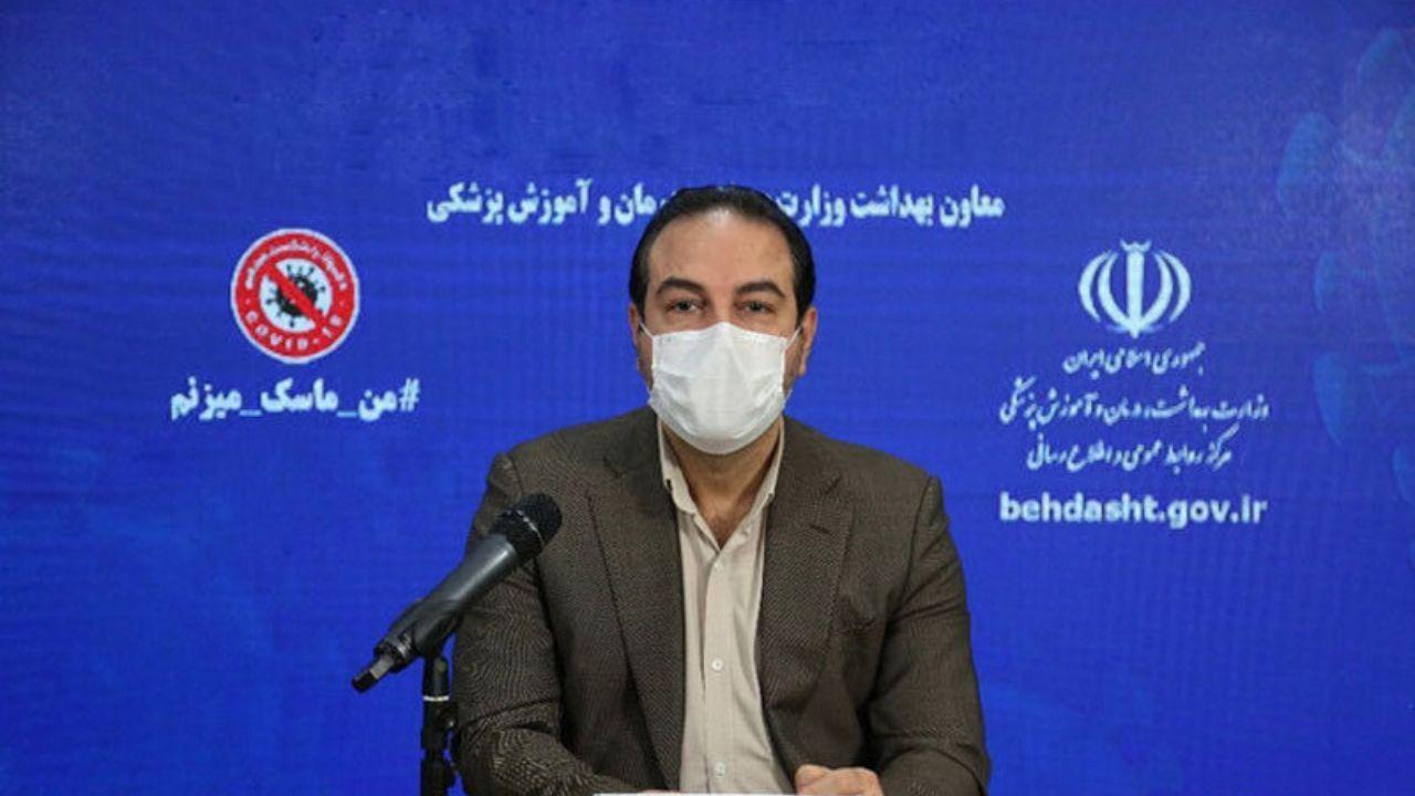 سامانه واکسیناسیون کرونا در ایران چهارشنبه رونمایی می شود