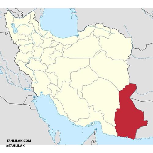 سیستان و بلوچستان/ معرفی استان سیستان و بلوچستان
