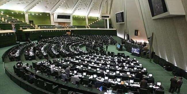 شکایت مجلس از ایرنا