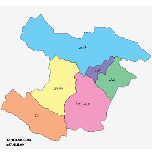 قزوین/ معرفی استان قزوین