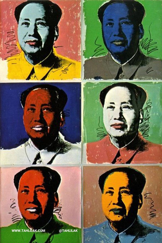 شاهزاده پاپ اندی وارهول (Andy Warhol)