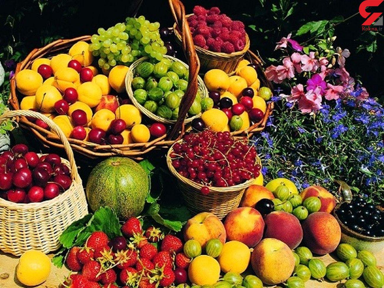 قیمت انواع میوه در فصل بهار اعلام شد