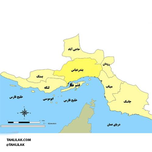 هرمزگان/ معرفی استان هرمزگان