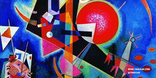 واسیلی کاندینسکی هنرمند برجسته نقاشی آبستره